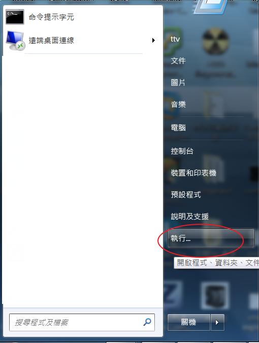 """内容"""" tags: 执行 posted in wordpress by admin."""