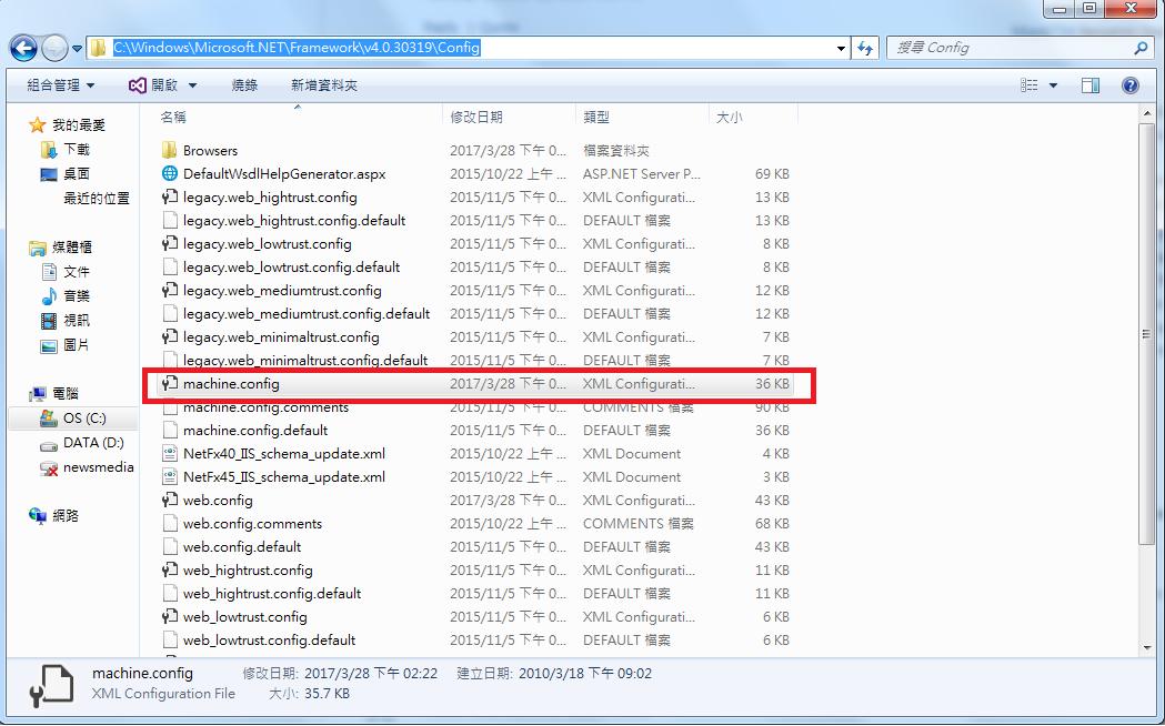 Microsoft .NET Framework 4 4.0.30319.1 - Télécharger - Windows